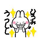 ★ひろみ★が使う専用スタンプ(個別スタンプ:12)