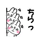 ★ひろみ★が使う専用スタンプ(個別スタンプ:18)