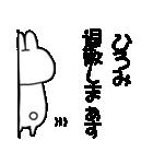 ★ひろみ★が使う専用スタンプ(個別スタンプ:22)