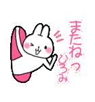 ★ひろみ★が使う専用スタンプ(個別スタンプ:24)