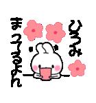 ★ひろみ★が使う専用スタンプ(個別スタンプ:25)