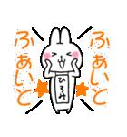 ★ひろみ★が使う専用スタンプ(個別スタンプ:26)