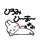★ひろみ★が使う専用スタンプ(個別スタンプ:29)