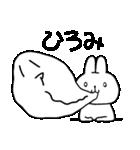 ★ひろみ★が使う専用スタンプ(個別スタンプ:30)