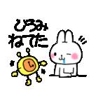 ★ひろみ★が使う専用スタンプ(個別スタンプ:31)