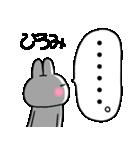 ★ひろみ★が使う専用スタンプ(個別スタンプ:32)