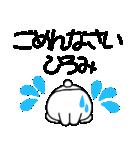 ★ひろみ★が使う専用スタンプ(個別スタンプ:34)