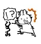 ★ひろみ★が使う専用スタンプ(個別スタンプ:35)
