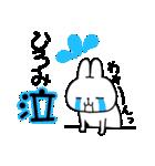 ★ひろみ★が使う専用スタンプ(個別スタンプ:38)