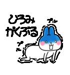 ★ひろみ★が使う専用スタンプ(個別スタンプ:39)