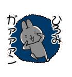 ★ひろみ★が使う専用スタンプ(個別スタンプ:40)