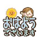 【実用的♥】大人女子の毎日使えるデカ敬語(個別スタンプ:01)