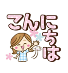 【実用的♥】大人女子の毎日使えるデカ敬語(個別スタンプ:02)