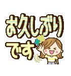 【実用的♥】大人女子の毎日使えるデカ敬語(個別スタンプ:03)