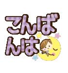 【実用的♥】大人女子の毎日使えるデカ敬語(個別スタンプ:04)