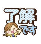 【実用的♥】大人女子の毎日使えるデカ敬語(個別スタンプ:05)