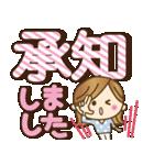 【実用的♥】大人女子の毎日使えるデカ敬語(個別スタンプ:06)