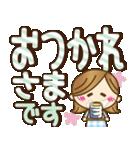 【実用的♥】大人女子の毎日使えるデカ敬語(個別スタンプ:07)