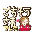 【実用的♥】大人女子の毎日使えるデカ敬語(個別スタンプ:08)