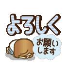 【実用的♥】大人女子の毎日使えるデカ敬語(個別スタンプ:09)