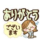 【実用的♥】大人女子の毎日使えるデカ敬語(個別スタンプ:10)
