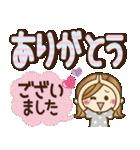 【実用的♥】大人女子の毎日使えるデカ敬語(個別スタンプ:11)