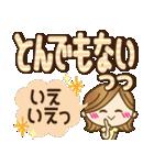 【実用的♥】大人女子の毎日使えるデカ敬語(個別スタンプ:12)
