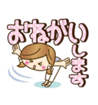 【実用的♥】大人女子の毎日使えるデカ敬語(個別スタンプ:13)
