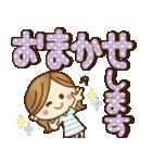 【実用的♥】大人女子の毎日使えるデカ敬語(個別スタンプ:14)