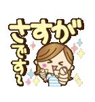 【実用的♥】大人女子の毎日使えるデカ敬語(個別スタンプ:16)