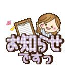 【実用的♥】大人女子の毎日使えるデカ敬語(個別スタンプ:17)