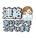 【実用的♥】大人女子の毎日使えるデカ敬語(個別スタンプ:18)