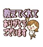 【実用的♥】大人女子の毎日使えるデカ敬語(個別スタンプ:19)