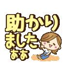 【実用的♥】大人女子の毎日使えるデカ敬語(個別スタンプ:20)