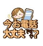 【実用的♥】大人女子の毎日使えるデカ敬語(個別スタンプ:21)