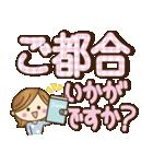 【実用的♥】大人女子の毎日使えるデカ敬語(個別スタンプ:23)