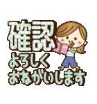 【実用的♥】大人女子の毎日使えるデカ敬語(個別スタンプ:24)
