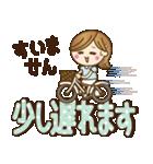 【実用的♥】大人女子の毎日使えるデカ敬語(個別スタンプ:25)