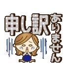 【実用的♥】大人女子の毎日使えるデカ敬語(個別スタンプ:27)