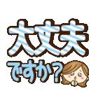 【実用的♥】大人女子の毎日使えるデカ敬語(個別スタンプ:29)