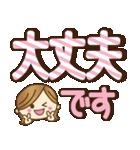 【実用的♥】大人女子の毎日使えるデカ敬語(個別スタンプ:30)