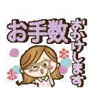 【実用的♥】大人女子の毎日使えるデカ敬語(個別スタンプ:32)