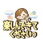 【実用的♥】大人女子の毎日使えるデカ敬語(個別スタンプ:33)