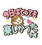 【実用的♥】大人女子の毎日使えるデカ敬語(個別スタンプ:34)