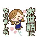 【実用的♥】大人女子の毎日使えるデカ敬語(個別スタンプ:35)
