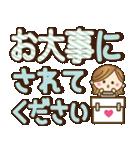 【実用的♥】大人女子の毎日使えるデカ敬語(個別スタンプ:37)