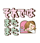 【実用的♥】大人女子の毎日使えるデカ敬語(個別スタンプ:39)