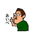 もやっさんの会津弁講座(個別スタンプ:01)