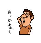 もやっさんの会津弁講座(個別スタンプ:03)