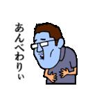 もやっさんの会津弁講座(個別スタンプ:04)